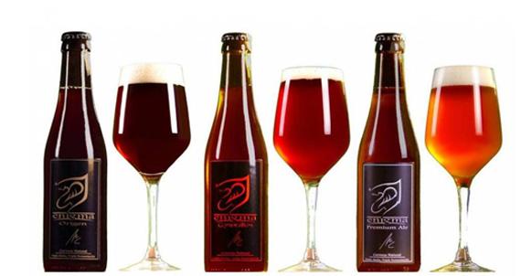 """El """"Enigma"""" de las cervezas"""